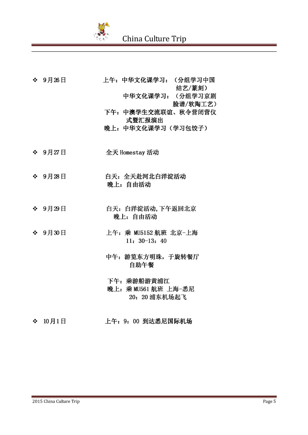 点击放大, click to enlarge picture